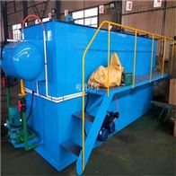 新疆100噸/天醫院污水處理設備
