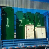 100M3一體化污水處理無動力設備