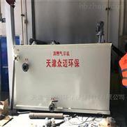 生活污水处理专业设备