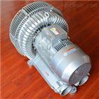 工业负压抽真空高压旋涡气泵