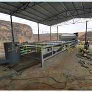 矿山洗沙泥浆压榨脱水机 洗沙污泥压滤设备