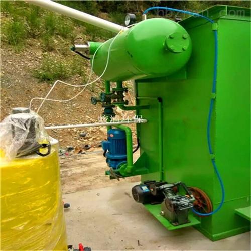 酸洗磷化废水气浮机处理设备