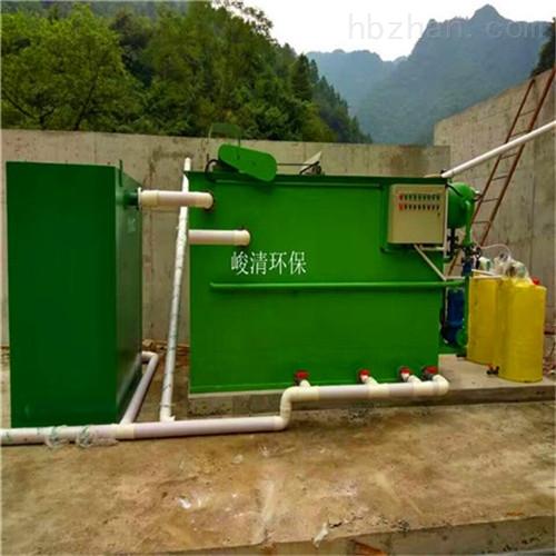 10吨/天养殖污水气浮机处理设备