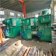 吉林城镇生活污水处理设备
