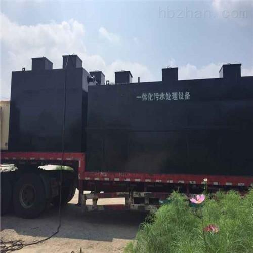 连云港市养殖屠宰污水处理系统招商