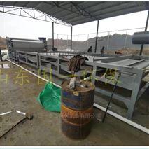 矿山干排专用污泥带式压滤机