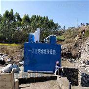 白城一体化生活污水处理设备