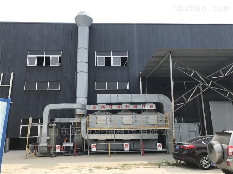 废气净化处理催化燃烧装置