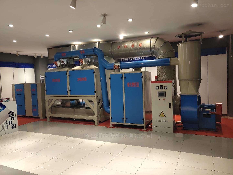 催化燃烧(RCO)废气处理设备