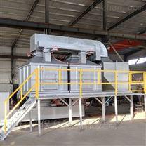 vocs廢氣催化燃燒設備直銷