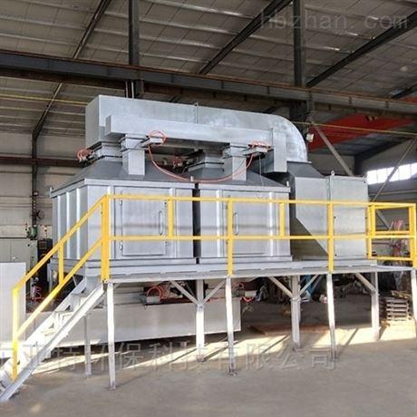 vocs废气催化燃烧设备厂家