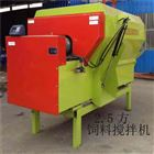 TMR卧式饲料搅拌机生产厂家