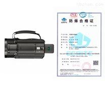 化工防爆数码摄像机Exdv1680