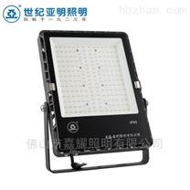 上海亚明FG65a 50W100W150W200WLED投光灯