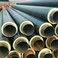聚氨酯预制蒸汽保温管厂家
