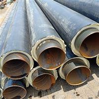 营口预制直埋保温管生产的厂家