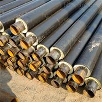 三门峡预制直埋保温管生产的厂家