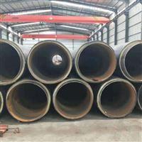 阳泉聚氨酯保温管生产的厂家