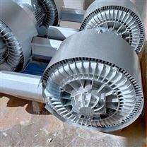 耐温型高压鼓风机