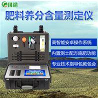 FT-Q8000肥料养分含量测定仪