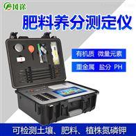 FT-Q8000化肥质量检测仪