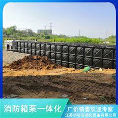 地埋箱泵一体化水池
