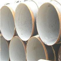 钢管内壁水泥砂浆防腐多少钱一米