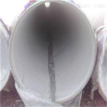排污管道用水泥砂浆防腐钢管专业厂家