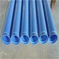 土壤治理与修复用涂塑钢管