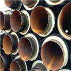 钢套钢埋地保温管生产价格