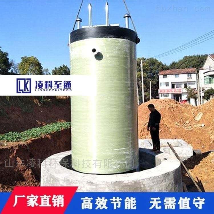 一体化泵站市政一体化预制泵站一体化预制雨水泵站