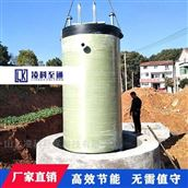 GRP一体化提升泵站