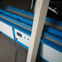 多功能展示架折弯机价格 双管加热折板机