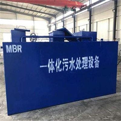 RCYTH肇东市一体化屠宰废水处理系统定制