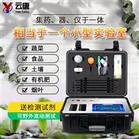 YT-ZJE(新款)土壤重金属检测仪