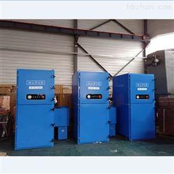 FD-F焊接烟尘集中处理净化器