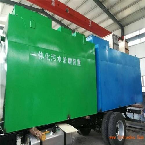 安庆市屠宰厂废水处理设备专业定制