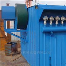JC-QX2气箱式布袋除尘器