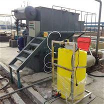 廊坊印染厂污水平流式气浮机设备