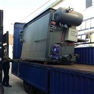 小型高效气浮装置安装调试