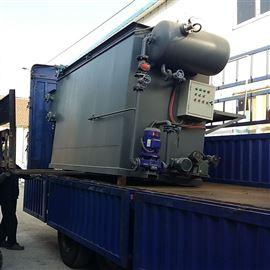 金海源专业溶气气浮机厂家维修
