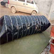 防水橡胶布防尘伸缩布袋