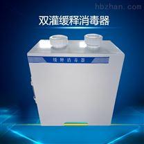 缓释消毒器 农村直饮水消毒设备