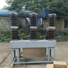 ZW7-40.5/630AZW7-40.5高压真空开关