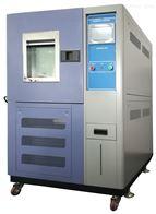 HE-GD-150D8高低温循环交变试验箱