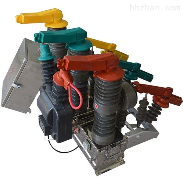 ZW32-12Y智能预付费计量式高压真空断路器