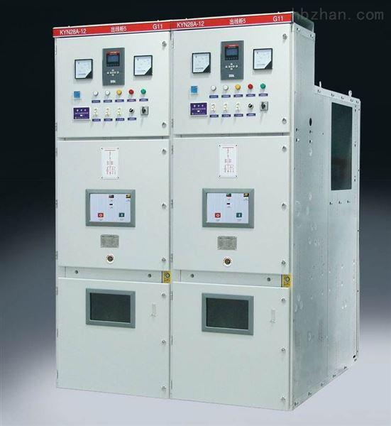 供应 XGN15-12(L)型高压环网开关柜