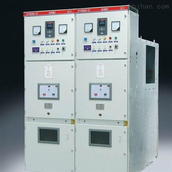 西安高压移开式交流金属开关设备KYN28