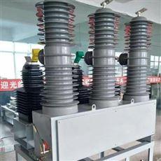 35kv断路器工厂zw7中置式高压断路器