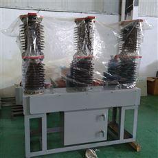 ZW7-40.5/630A成都电站型35KV高压断路器现货
